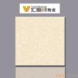 汇德邦瓷砖-抛光砖-普拉提-PE8001M(800*800MM)