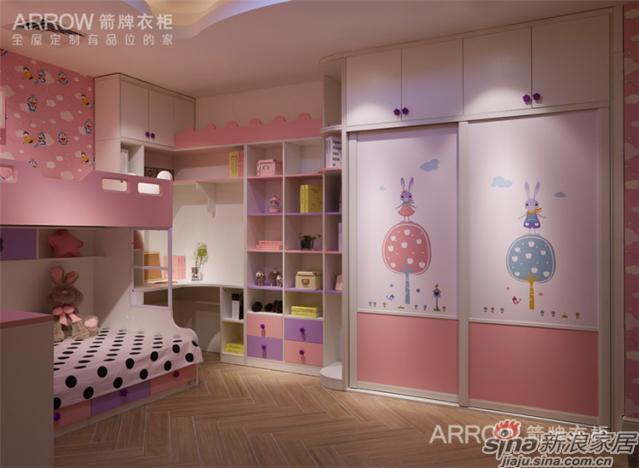 箭牌衣柜【梦幻乐园】女孩房-3