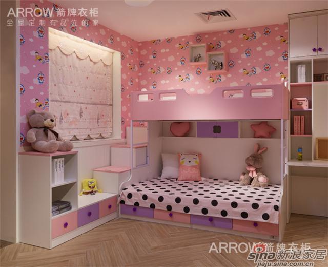 箭牌衣柜【梦幻乐园】女孩房-4