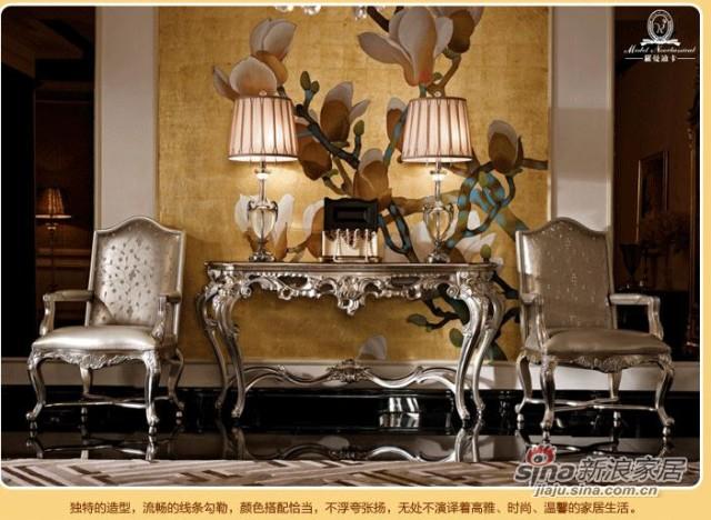 罗曼迪卡休闲椅家具