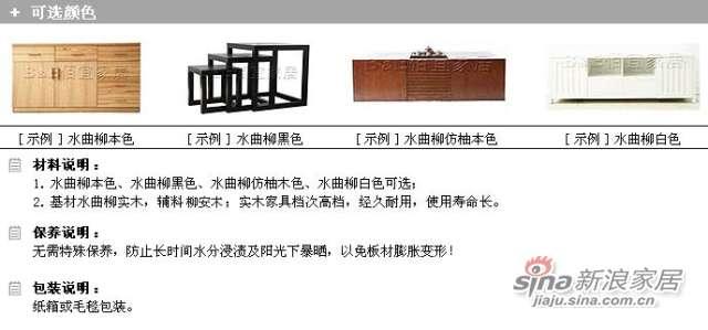 B&E佰宜家居 书桌 工作台 书房 水曲柳 实木板木结合 -1