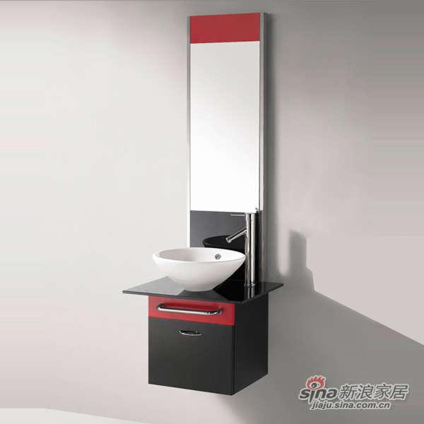 泰陶浴室柜TA-P54-0
