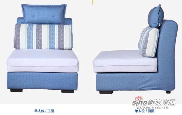 浪度客厅布艺沙发组合-2