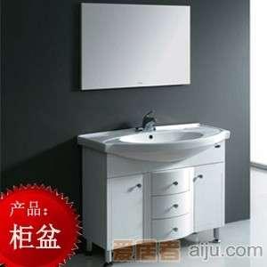 法恩莎PVC浴室柜柜盆FP3644(1020*535*215MM)1