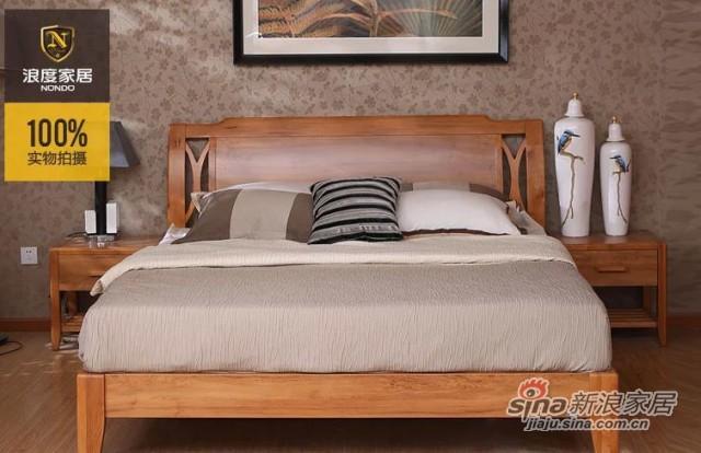 浪度原木色板床-1