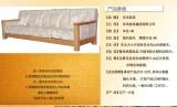 华丰YBRS917D+E沙发