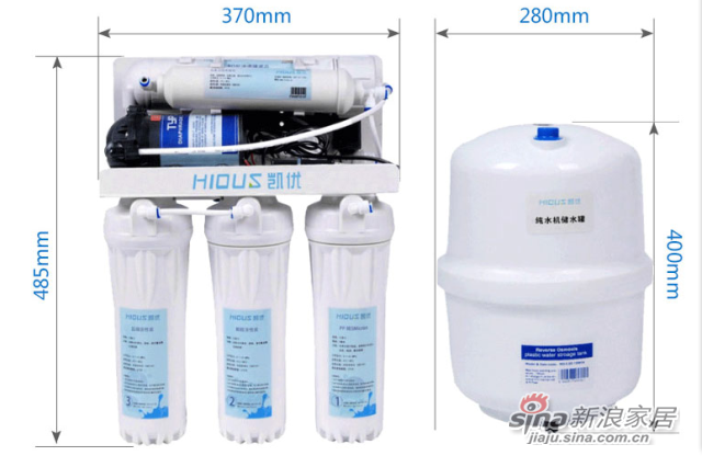凯优(Hious)PC580 五级过滤反渗透纯水机 家用净水器