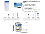 家用全屋过滤CC636型中央净水机净水器净水机