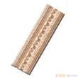 嘉俊陶瓷艺术质感瓷片-现代瓷片系列-AB63020930C1(90*300MM)