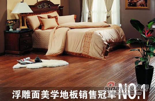 书香门地美学地板 FS005(FG)多层实木地板-0