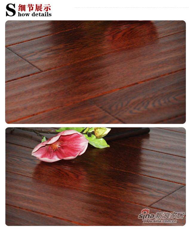 书香门地美学地板 FS005(FG)多层实木地板-3
