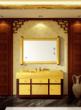 天子浴室柜