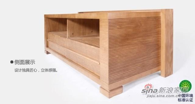 荣麟F005电视柜-3