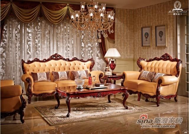 罗曼迪卡795沙发