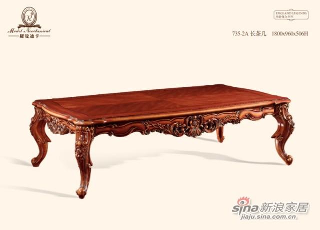 罗曼迪卡795沙发-3
