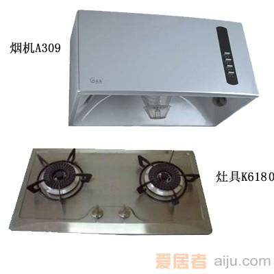 巧太太中式金属烟[A039]+不锈钢灶具[K6180]