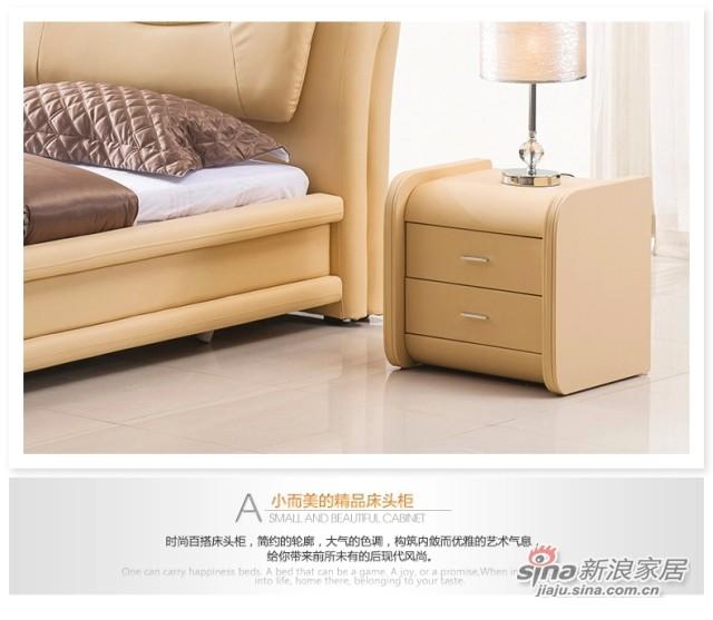 雅兰现代时尚床头柜-0