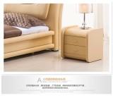 雅兰现代时尚床头柜