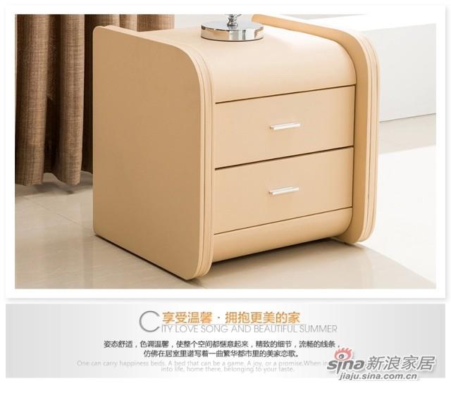 雅兰现代时尚床头柜-1