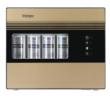 海尔净水机 HRO5009-5