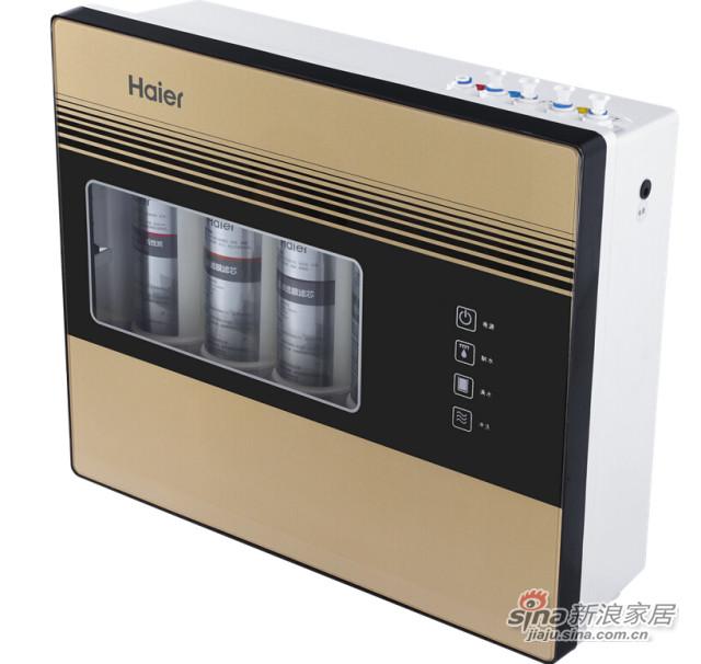 海尔净水机 HRO5009-5-2