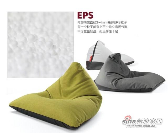 依诺维绅创意地板沙发椅 特大豆袋 -1