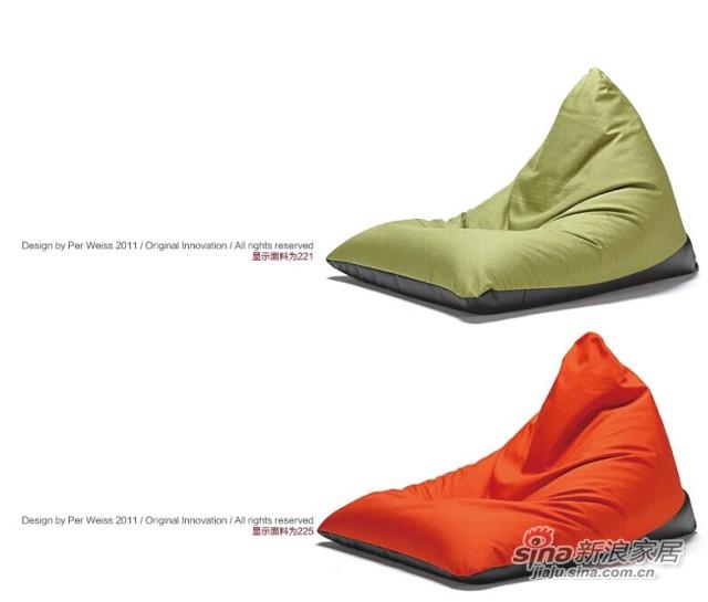 依诺维绅创意地板沙发椅 特大豆袋 -3