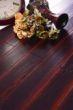 富得利/2MM多层实木复合地板红栎(美国红橡)爵士迷情FB-0207-20仿古A