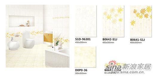 华鹏陶瓷风系列DOPO-36