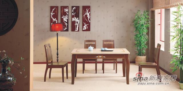 双虎家私餐桌椅