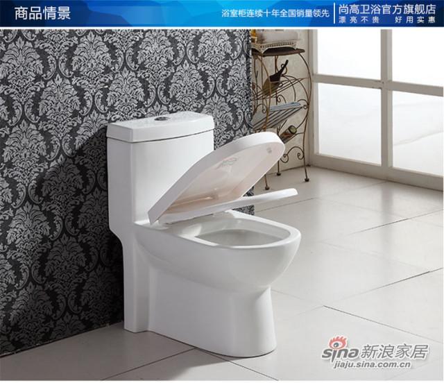 尚高卫浴嘉德套餐-2