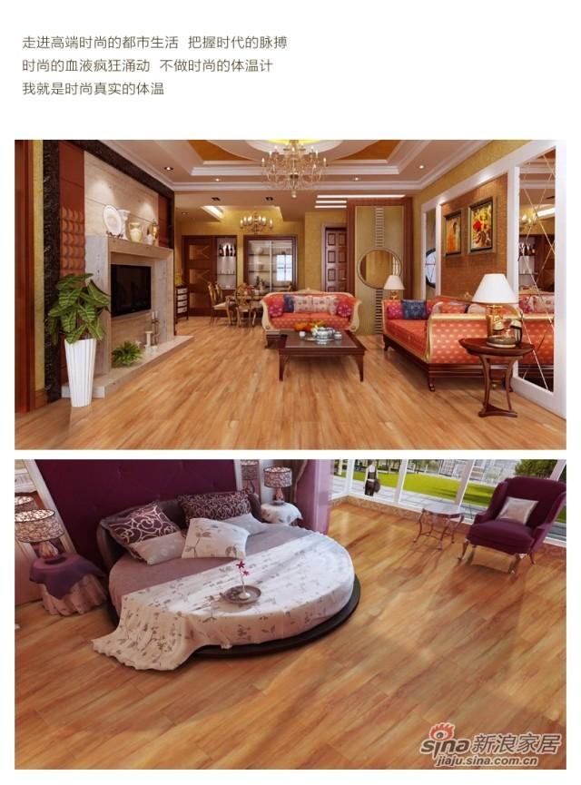 扬子地板 E0环保防潮耐磨地暖百搭中性色强化复合木地板-1