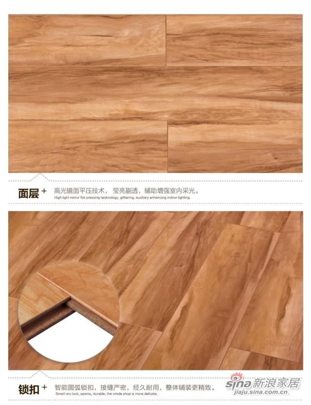扬子地板 E0环保防潮耐磨地暖百搭中性色强化复合木地板-4