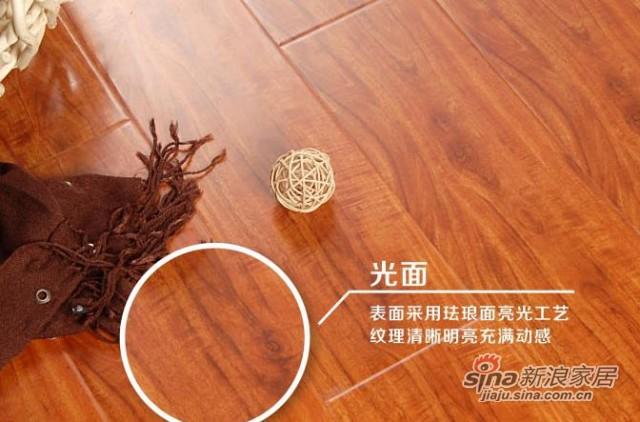 新象ZG006红檀强化地板-1