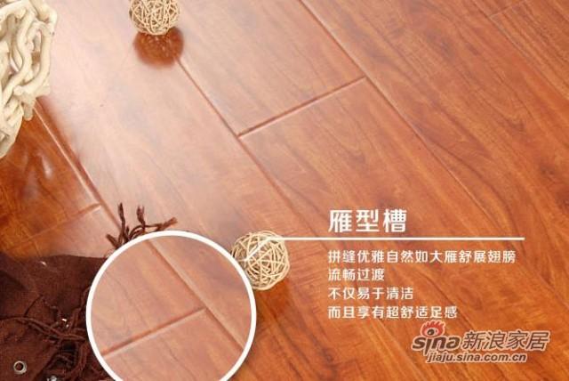 新象ZG006红檀强化地板-2