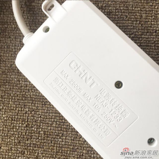 正泰插线板插座家用多位多孔排插电视排插拖线板带线-3