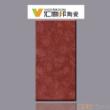 汇德邦瓷片-经典悉尼系列-花语-YM63353(300*600MM)