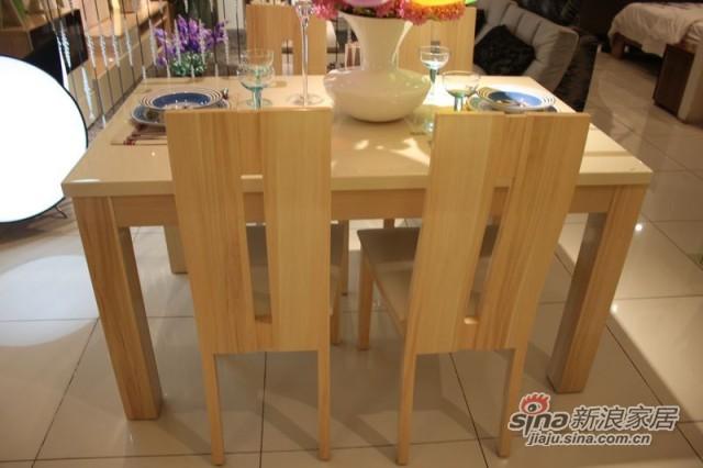 澳玛 KFN302A+B大理石餐桌-1