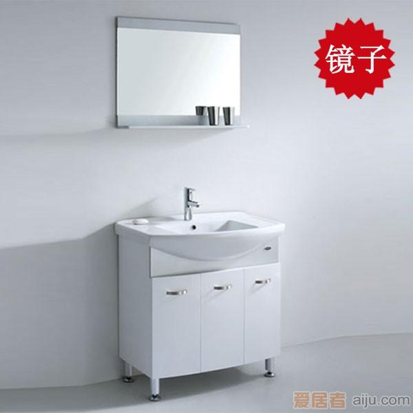 法恩莎PVC浴室柜FPG3609AJ镜子(780*115*600mm)1