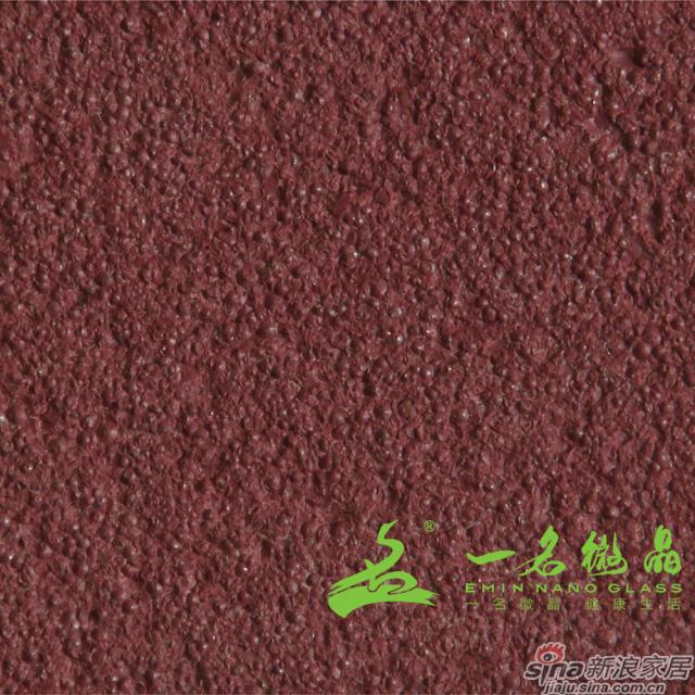 红色荔枝面一名通体微晶石