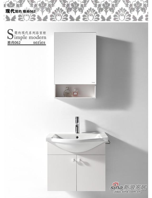 尚高卫浴现代简约浴室柜-0