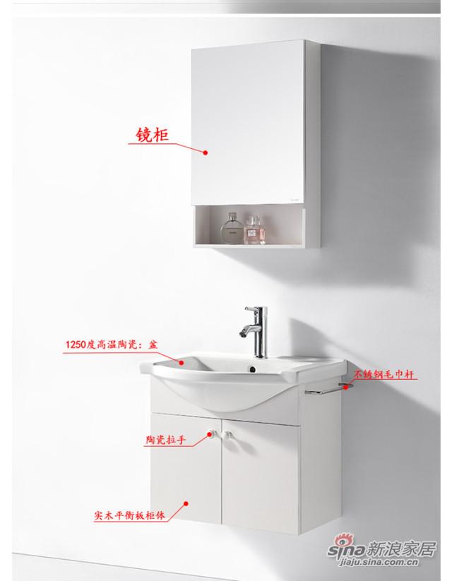 尚高卫浴现代简约浴室柜-1