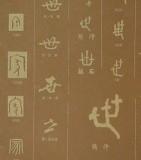 皇冠壁纸金碧辉煌系列88311