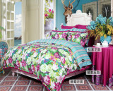 【富安娜】全棉缎纹床单四件套 莱茵河畔