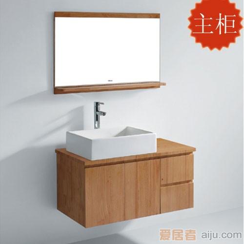 法恩莎实木浴室柜FPGM4692(900*450*460mm)1