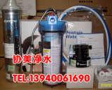 爱惠浦净水器H-104