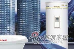 光芒中央电热水器GD100-500JA/D-0