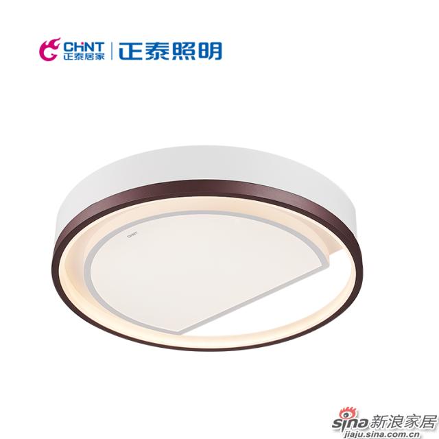 正泰照明吸顶灯 LED简约现代大气卧室灯