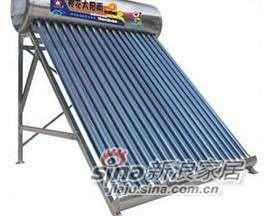 太阳雨太阳能热水器-0