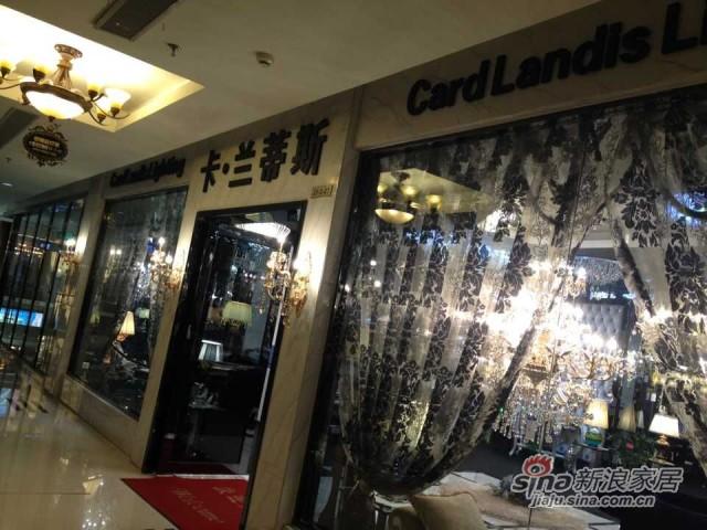 卡兰蒂斯水晶灯-K1-1068-1